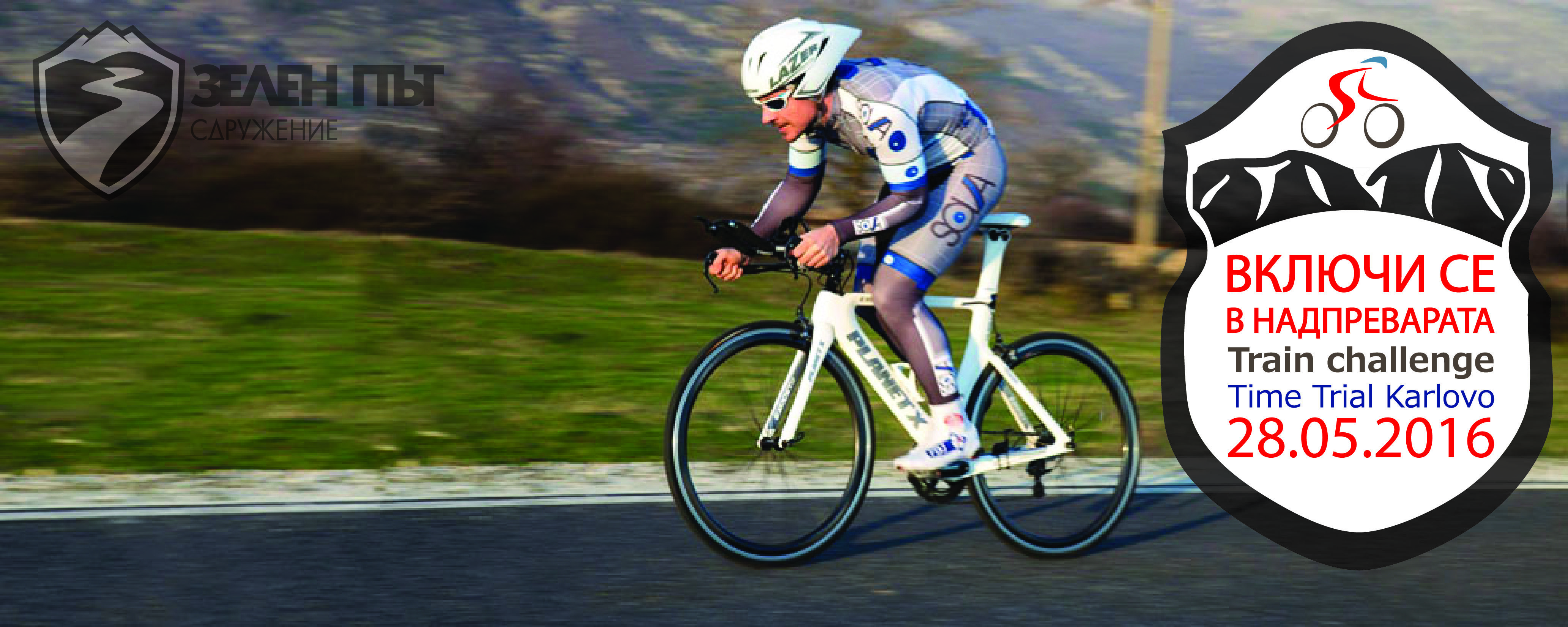 how to train time trial